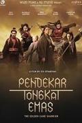 The Golden Cane Warrior - Pendekar Tongkat Emas (2014)