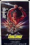 A szamurájkard (The Challenge) 1982.