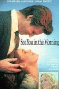 Reggel találkozunk /See You in the Morning/