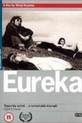 Eureka (Yurika) - Shinji Aoyama - 2000