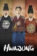 A fény hercegnője /The Princess of Light/ Hwajeong/