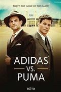 Adidas vagy Puma - Két testvér története (Duell der Brüder - Die Geschichte von Adidas und Puma)