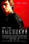 Vysotsky, Thank You For Being Alive (2011)