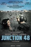 Nincs középút (Junction 48)