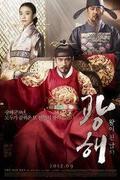 A férfi aki királyt játszott /Gwanghae, Wangyidoen namja/