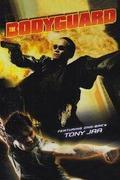 Beépített ügynök /The Bodyguard/ 2004.