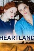 Heartland 2017.