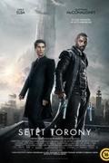 A setét torony /The Dark Tower/ 2017.