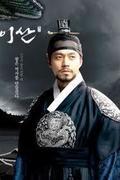 A korona hercege (Yi San)