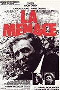 A bűn árnyékában /La Menace/