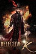 K nyomozó és a sisakvirág titka (Detective K: Secret Of Virtuous Widow)