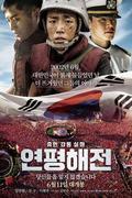 Északi határvonal - Yeonpyeong haejeon