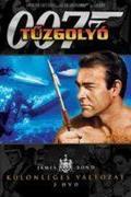James Bond: Tűzgolyó /Thunderball/