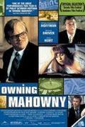 Owning Mahowny 2003.