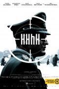 HHhH - Himmler agyát Heydrichnek hívják /HHhH/