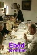 Ebéd (2005)