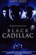 Fekete Cadillac /Black Cadillac/