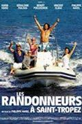 Stopposok Saint Tropez-ben /Les randonneurs á Saint-Tropez/