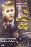 A nagy St. Louis-i bankrablás (The Great St. Louis Bank Robbery)