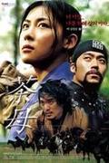 Damo, a titkos nyomozónő (Joseon Yeohyeongsa Damo)