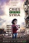 Szíria könnyei /Cries From Syria/