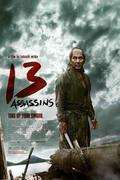 13 bérgyilkos (Jusan-nin no shikaku)
