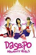 Dasepo, Csintalan lányok (Dasepo Naughty Girls/Dasepo Sonyeo)