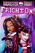 Monster High: A vészes vámpír-farkas viszály