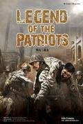 Bajtársak : Hazafiak legendája (Comrades/Legend of the Patriots)
