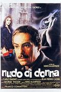 Női akt /Nudo di donna/