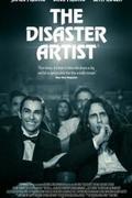 A katasztrófaművész (The Disaster Artist)