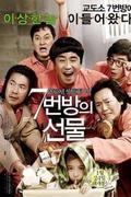 Csoda a hetes számú cellában /7-beon-bang-ui seon-mul/Miracle in Cell No. 7/