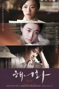 Szerelmek, hazugságok (Love, Lies ·Haeeohwa) 2016.