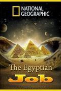 Az egyiptomi meló /The Egyptian Job/