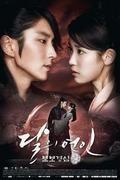 A hold szerelmesei (Moon Lovers - Scarlet Heart Ryeo)