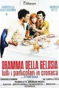 Féltékenységi dráma (Dramma della gelosia (tutti i particolari in cronaca))