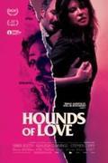 Farkasnász (Hounds of Love) 2016.