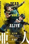 Ajin (Ajin: Demi-Human) 2017.