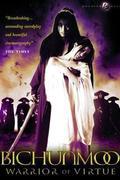 Bichunmoo (2000)