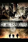 Breszti erőd (Fortress of War)