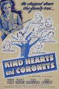 Nemes szívek, nemesi koronák /Kind Hearts and Coronets/