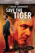 Mentsd meg a tigrist! /Save the Tiger/