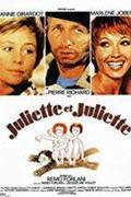 Juliette és Juliette /Juliette et Juliette/