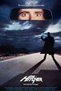 Az országút fantomja (The Hitcher)