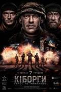 Kiborgok (Cyborgs: Heroes Never Die) (2017)