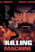 Kegyetlen múlt  (The Killing Machine)
