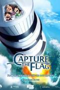 Szerezd meg a zászlót /Capture the Flag/