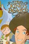 A király szakálla /The King's Beard/