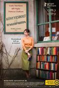 Könyvesbolt a tengerparton /The Bookshop/