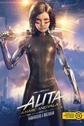 Alita: A harc angyala /Alita: Battle Angel/ 2019.